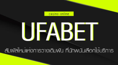 ufabet default smart